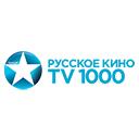 тв 1000 русский кино
